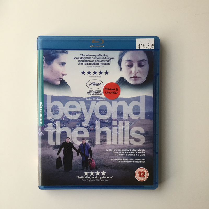 Beyond the Hills - Cristian Mungiu